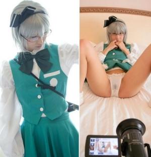 みなとりく cosplay nude