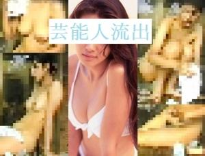 鈴木紗理奈 盗撮 動画