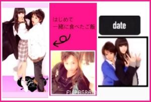 欅坂46 流出画像