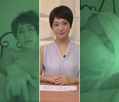 ニュースキャスター-エロ