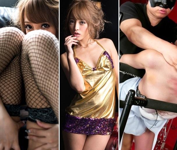 百合咲うるみ 元小悪魔ageha読者モデルの全身固定SEX